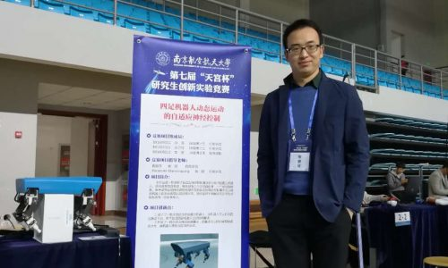 WeChat Image_20190103161609